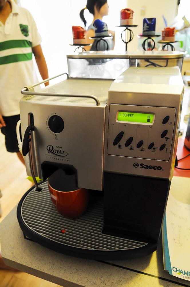 Máy pha cà phê chồn công nghệ hiện đại